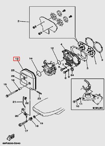 Глушитель впускной для лодочного мотора Т30 Sea-PRO (4-13)