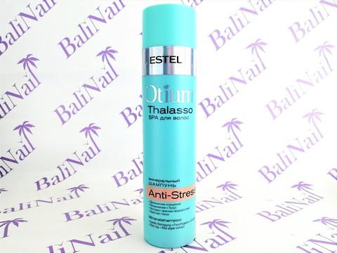 Estel, OTIUM THALASSO ANTI-STRESS Минеральный шампунь для волос, 250 мл