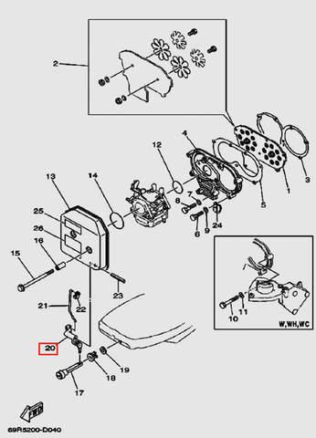 Рычаг тяги для лодочного мотора Т30 Sea-PRO (4-20)