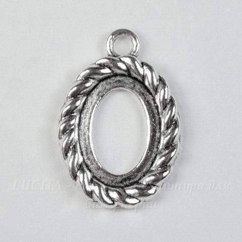 """Сеттинг - основа - подвеска """"Плетенка"""" для камеи или кабошона 14х10 мм (цвет - античное серебро)"""