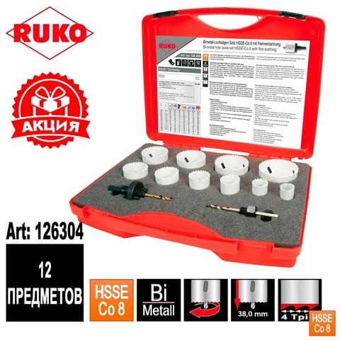 Набор коронок Bi-metall HSSE-Co8 Ruko Super 22-68мм 12пр 126304 (АКЦИЯ)