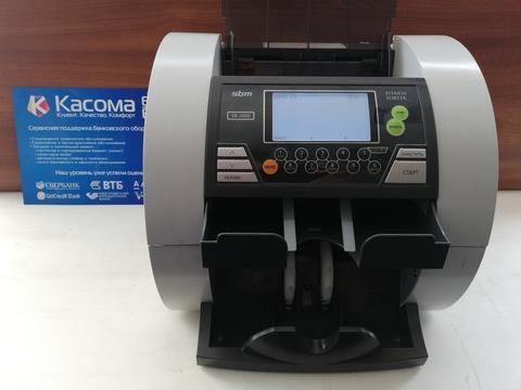 Счетчик-сортировщик банкнот SBM SB-2000 Б/У