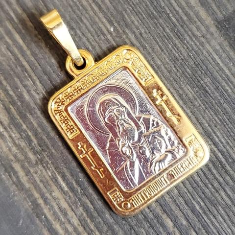 Нательная именная икона святой Алексей с позолотой кулон на шею