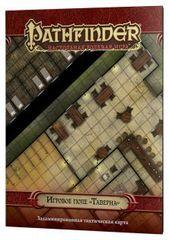Pathfinder. Игровое поле Таверна