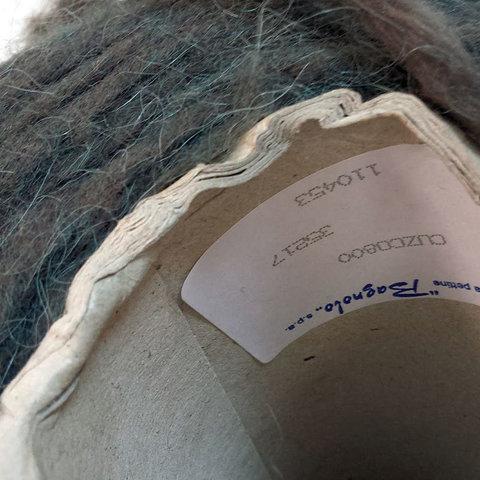 Смесовка с альпакой BAGNOLO / CUZCO 800 коричнево-зеленый