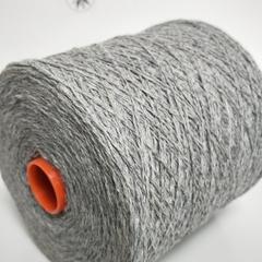 Шерсть, Серый, 450 м/100 г