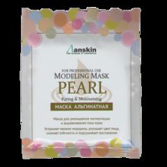 Anskin Original Pearl Modeling Mask - Увлажняющая, осветляющая альгинатная маска с экстрактом жемчуга