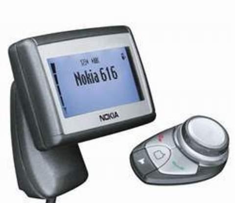 Автомобильный телефон Nokia 616 с трубкой HSU-4
