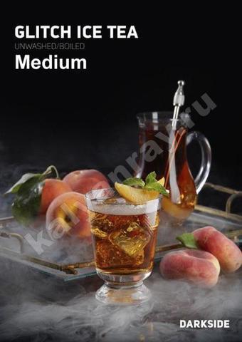 Darkside Medium Glitch Ice Tea