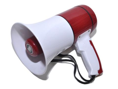 Мегафон: MS-16-004