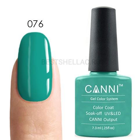 Canni Canni, Гель-лак № 076, 7,3 мл 076.jpg