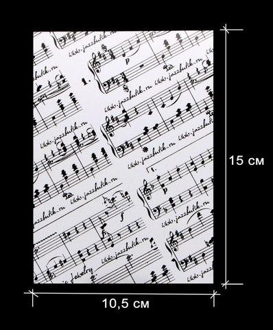Блокнот НОТЫ на склейке белый 10,5*15см (50 листов).