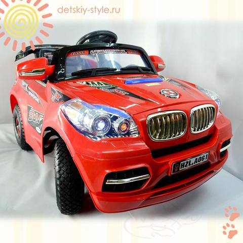 BMW X8 Universal
