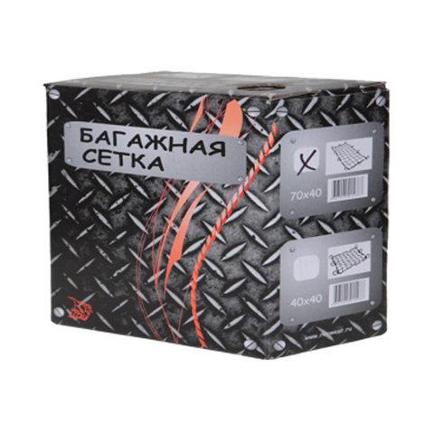 Багажная сетка Rexwear большая 40*70 см