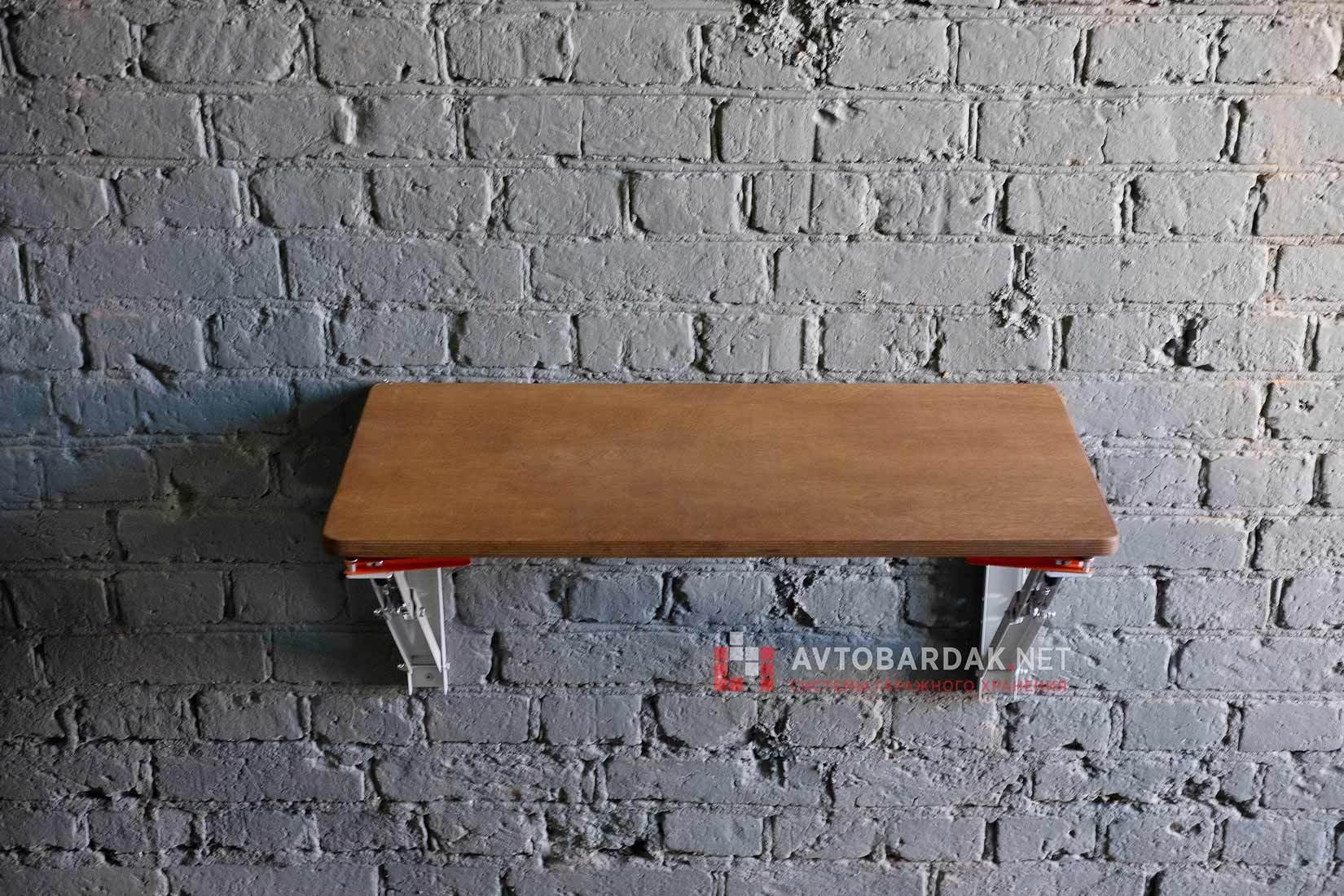 Откидной стол. Деревянная столешница.