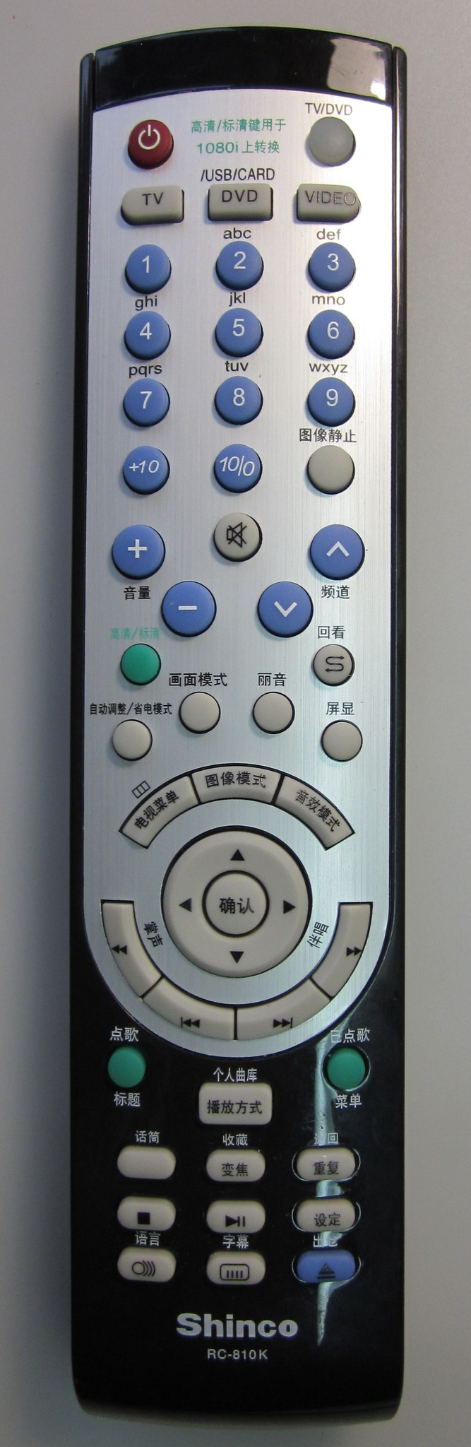 RC-810K пульт к телевизору SHINCO DTV-2630 с DVD-проигрывателем