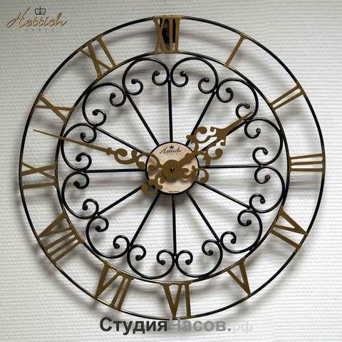 Настенные часы Hettich 4504