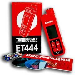 Комплектация толщиномера Etari ET-444