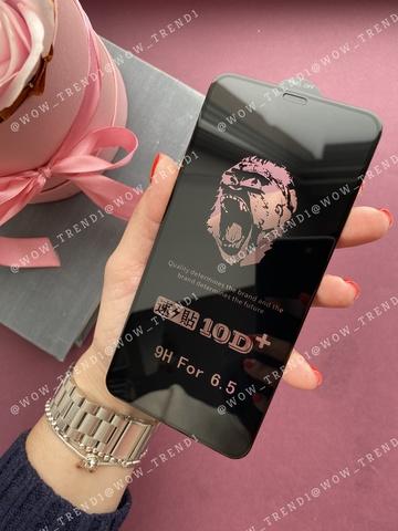 Стекло защитное 9D+ iPhone XS Max 0,18 /black/ Ultra thin