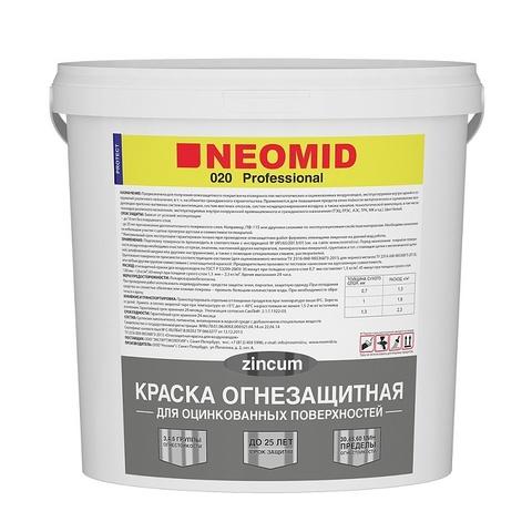 Neomid огнезащитная краска для оцинкованных поверхностей