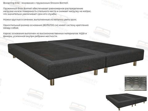 Кровать Proson Tallin Boxspring Elite с пружинным блоком Bonnel