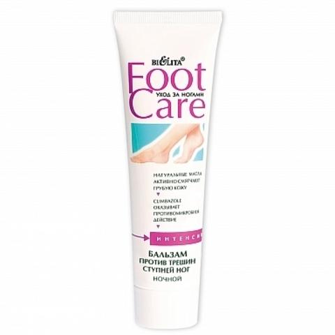 Белита Foot Care Бальзам против трещин ступней ног ночной 100мл