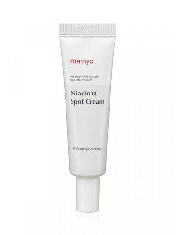 Отбеливающий Крем С Альфа-Ниацином MANYO FACTORY Niacin Alpha Spot Cream