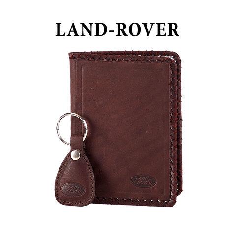 Обложка для водительского удостоверения с брелком «LAND-ROVER»