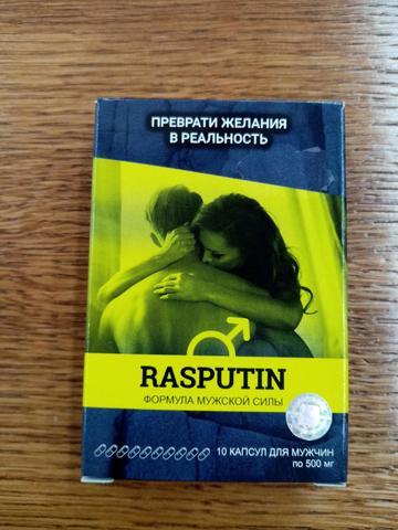 Распутин, капсулы №10*500 мг. (Сашера-Мед)