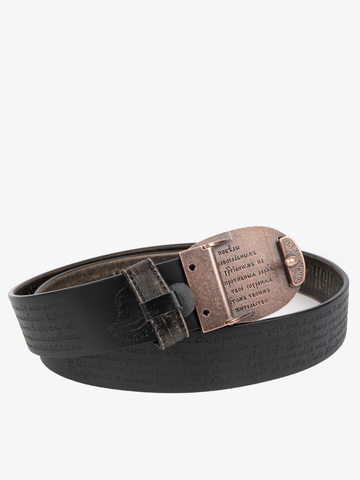"Belt ""Valdaysky"""