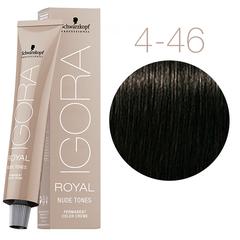 Schwarzkopf Igora Royal Nude Tones 4-46 (Средний коричневый бежевый шоколадный) - Краска для волос