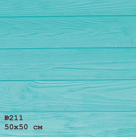Фотофон виниловый «Морская волна» №211