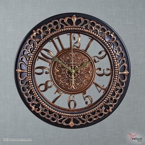 2761 часы настенные