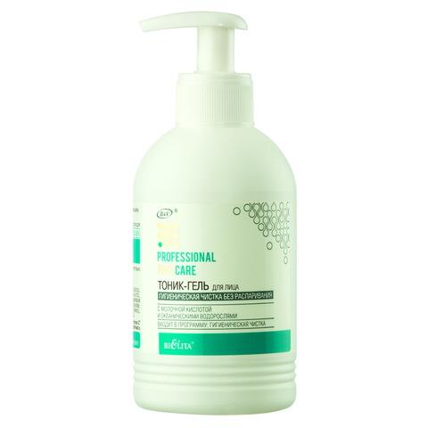 Белита Professional Face Care Тоник-гель для лица гигиеническая чистка без распаривания 300мл