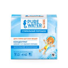 Стиральный порошок для детского белья, 800гр, ТМ Pure Water