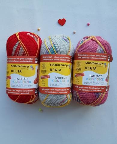 Набор пряжи Regia KIDS Color