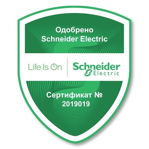 Переключатель двухклавишный, 10АХ. Цвет Титан. Schneider Electric Glossa. GSL000465