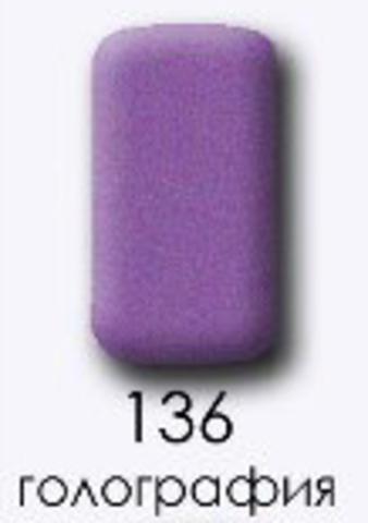 Лак LuckyNail - матовый №136