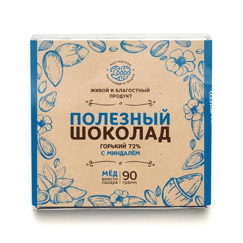 Шоколад горький, 72% какао, на меду, со сладким миндалём