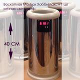 Воскоплав «МакБак»  хобби-макси поштучная продажа – ТУ 3442−001−37946226−2015