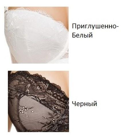 L54G10-БЮСТГАЛЬТЕР