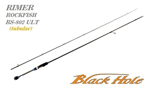 Спиннинг Black Hole Rimer Rockfish 802UL-T 2.43м, 1-5г, Tubular, RS-802ULT