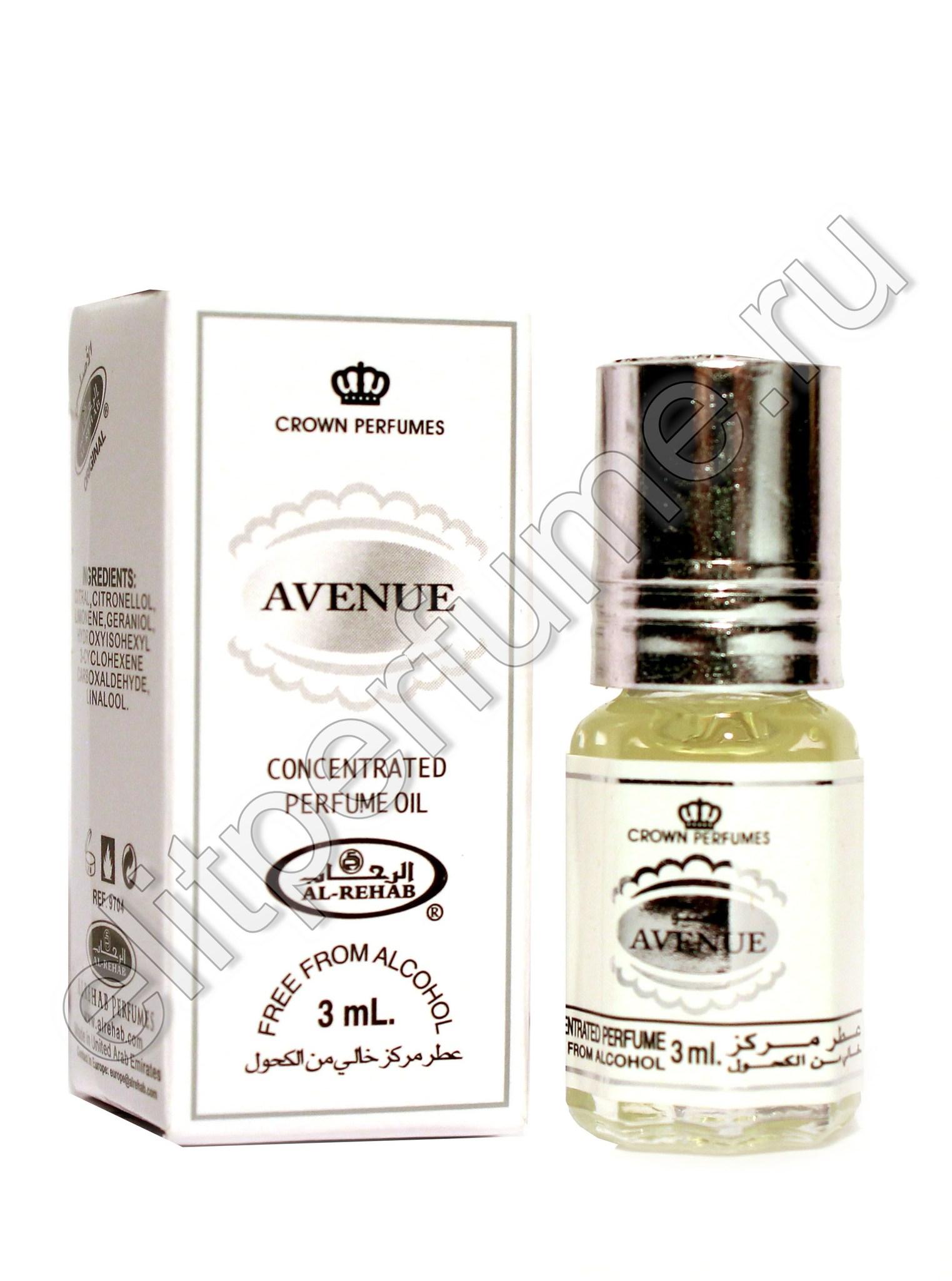 Avenue Авеню 3 мл арабские мужские масляные духи от Аль Рехаб Al Rehab