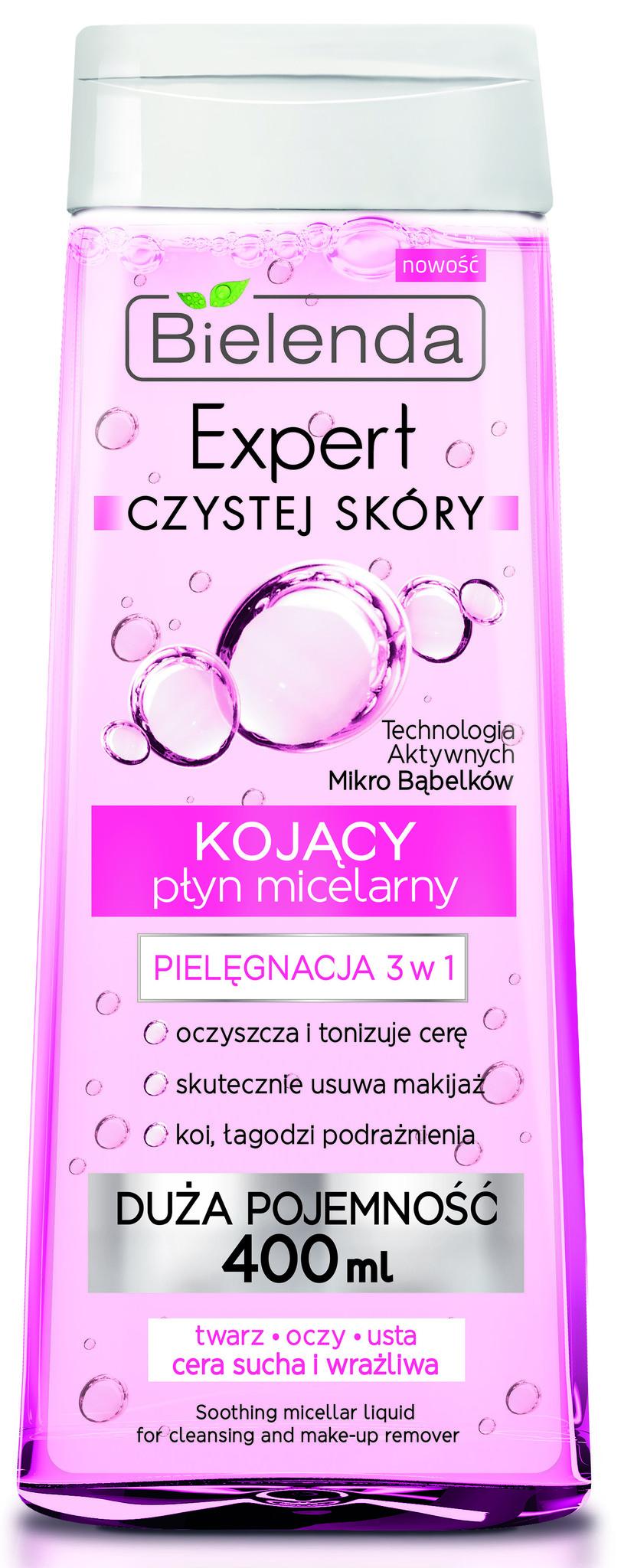 SKIN CLINIC PROFESSIONAL - 3в1 Корректирующая мицеллярная жидкость 400мл