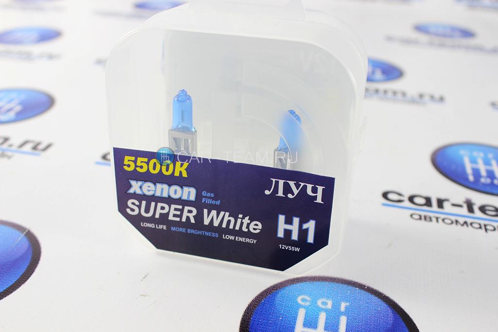 Автолампы ЛУЧ Super white H1 12V/55W