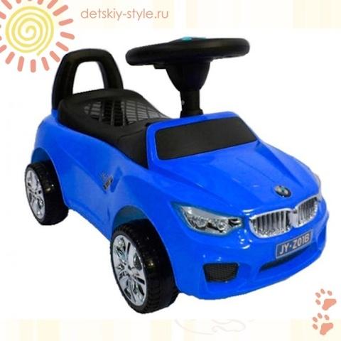 BMW JY-Z01B