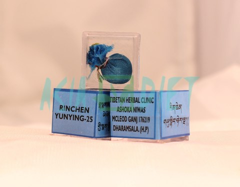 Rinchen Yu-Nying-25 / Ринчен Юнинг- 25, 10 шт. / упаковка