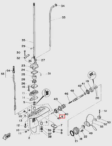 Подшипник зад. шестерни  для лодочного мотора T5 Sea-PRO (11-6)