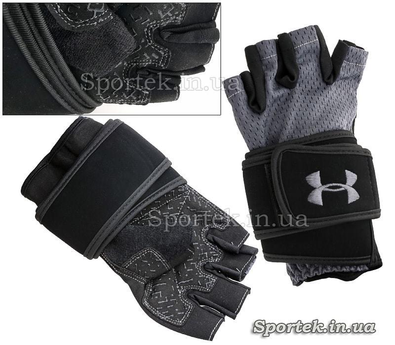 Спортивні перчатки з фіксатором зап'ястя UNDER ARMOUR ВС-859-GR