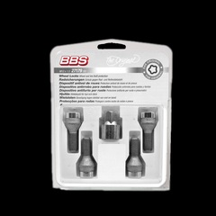 Комплект болтов колесных секретных BBS silver (4 болта M12x1.5x26.4 KE60°)